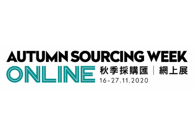 Autumn Sourcing Week Online